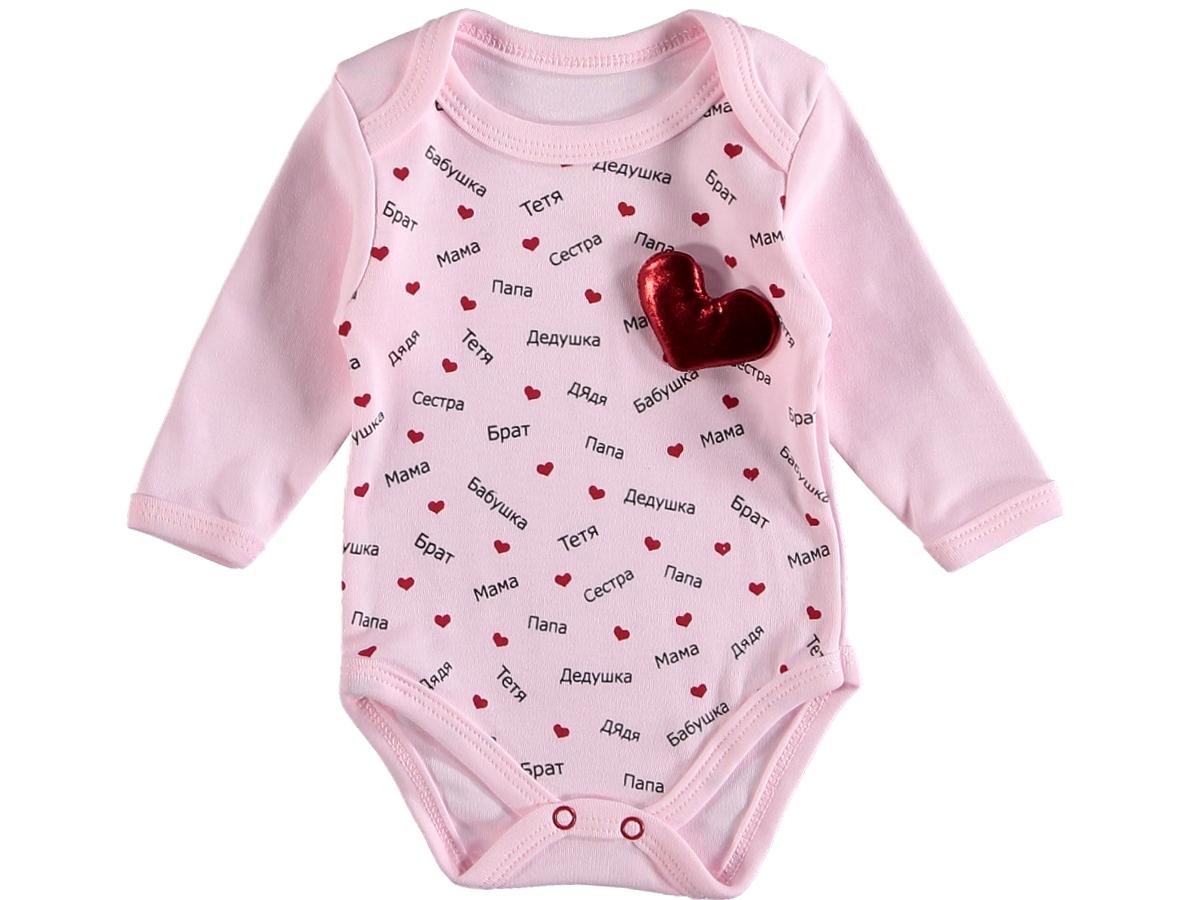 Детское боди 297406 розовое