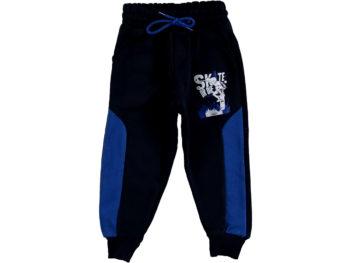 Спортивные штаны 1/4 года черные 307756